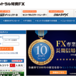 ハピタスFX案件のやり方:セントラル短資FXで10,000円(9,000マイル)相当!!