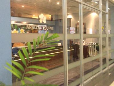 【スリランカ観光旅行一人旅】コロンボ空港のアラリヤラウンジ体験!
