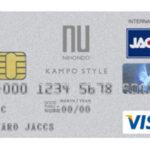 意外に簡単!?漢方スタイルカードの解約は電話でたったの5分ほど!とても簡単でした。
