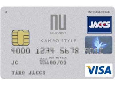 改悪した漢方スタイルクラブカードは5分で解約!方法と注意点