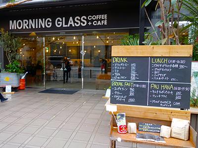 大阪本町にスタバ創業者のカフェ!おは朝も紹介「モーニンググラス」