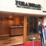 ジャカルタ国際空港VIPラウンジをプライオリティパスで!PURA INDAH ファースト&ビジネスクラスラウンジ 2017年版