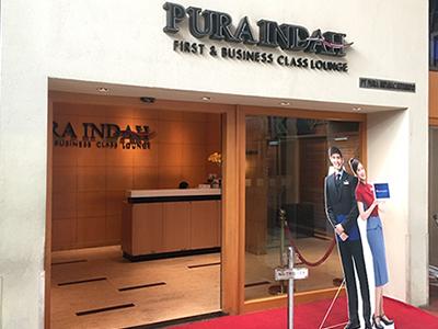 【ジャカルタ国際空港でプライオリティパス利用!】PURA INDAH ファースト&ビジネスクラスラウンジ