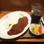 【サービス終了】アメックスカードで伊丹空港の無料食事クーポン(エアポートミール)を入手する方法