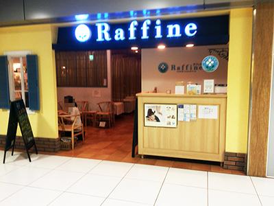 【ラフィネ羽田空港第2ビル店】でマッサージ体験!居心地の良いキレイな空間でおすすめ!