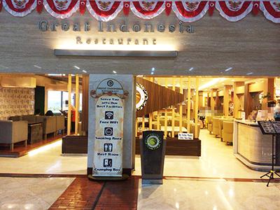 【ジャカルタ国際空港でWifi&電源ありのカフェを紹介】ターミナル2(ANA/JAL利用者)用