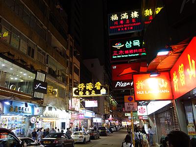 【弾丸香港旅行】1泊2日で楽しみ尽くすおすすめ観光、食事スポット