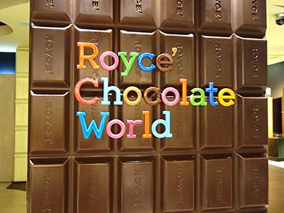【新千歳空港お土産&見所】子供や女性におすすめ!ロイズチョコレートワールドが可愛くて面白い!