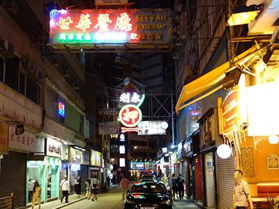 """【香港おすすめホテル】""""シェラトン香港ホテル&タワーズ""""の空港からの行き方。立地が完璧で観光に便利!"""