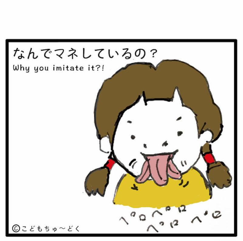 (マンガ6)犬みてペロペロ-04