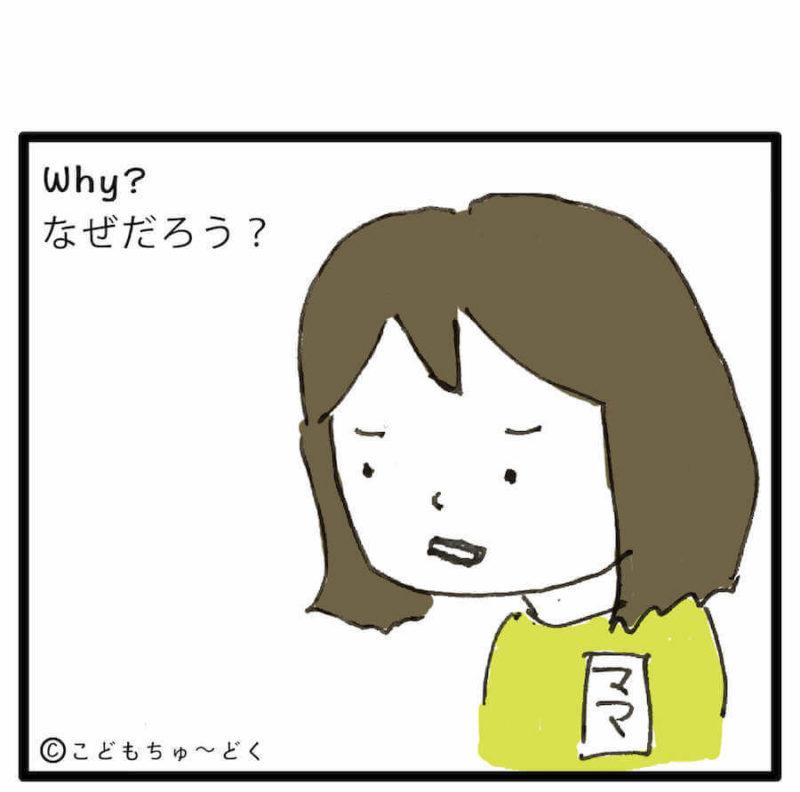 (マンガ#5)きびしい顔で何を読んでいる-01