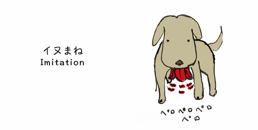 アイキャッチ(マンガ6)犬みてペロペロ-09
