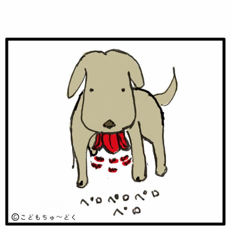 (マンガ6)犬みてペロペロ-03