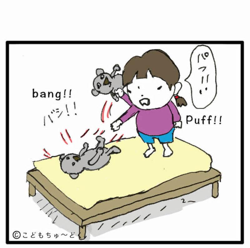 マンガ#8_Puff-03