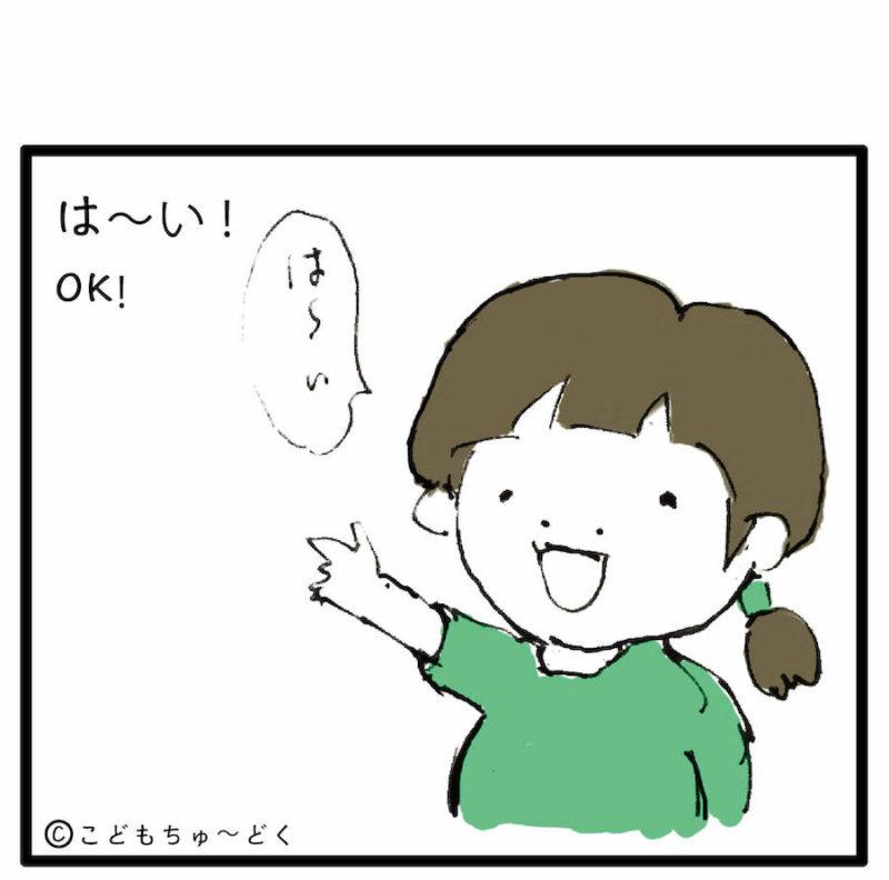 チュパチュパなし(マンガ#4)-03